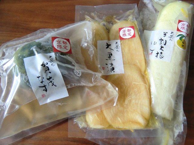 京都人の「おもたせ」を、旅行のお土産にして 【京つけもの 大安】