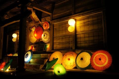京都旅行10月