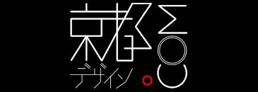 京都デザイン.comのロゴ