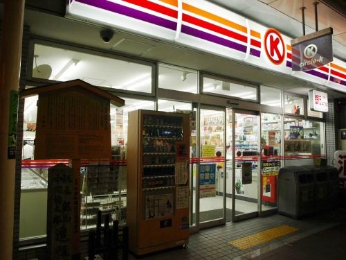京都 近江屋跡