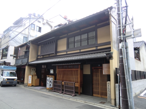 京都 酢屋