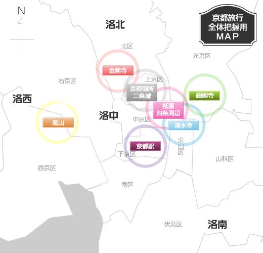 京都エリア地図