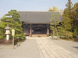 Kouryuji_Taishiden