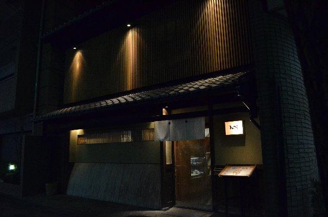 京都_まんざら本店_和食