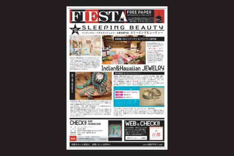 SleepingBeauty スリーピングビューティー インディアン・ハワイアンジュエリー&雑貨専門店