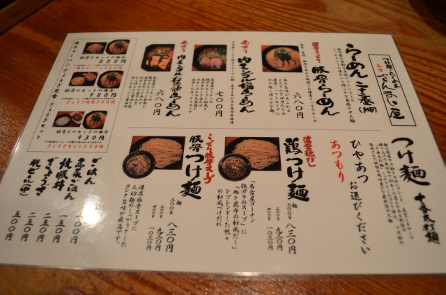 京都駅ビル 10F 京都拉麺小路内の「上方ざんまい屋 」に行ってみた。2