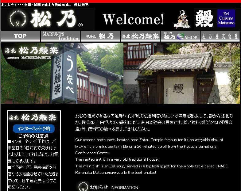 京都デザイン.com  京都デザイン 京都観光 京都ホテル 京都旅行 京都市 京都府 観光 ホテル 旅行