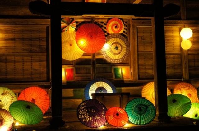 秋のハッピーぶらり旅スペシャルで有吉・生野等が京都で旅した所のまとめ.jpg