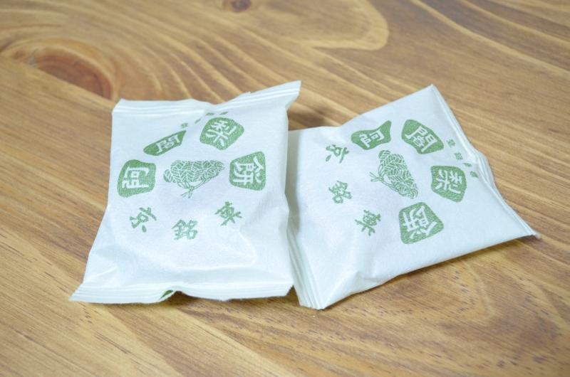 京菓子司 満月の阿闍梨餅(あじゃりもち)1