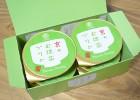 大人の味わい「京のお抹茶プリン」を京都旅行のお土産にいかがですか?