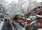 京都の年中行事「12月」~イベント・祭り~