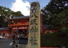 祇園や八坂神社から他の観光地へ行くには?