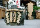 地主神社(じしゅじんじゃ)|京都