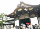 綾瀬はるか主演「八重の桜」で紹介|徳川慶喜ゆかりの地